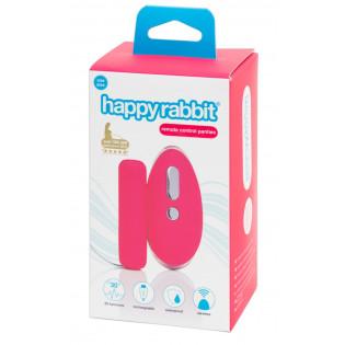 Happy Rabbit Remote Control Pa